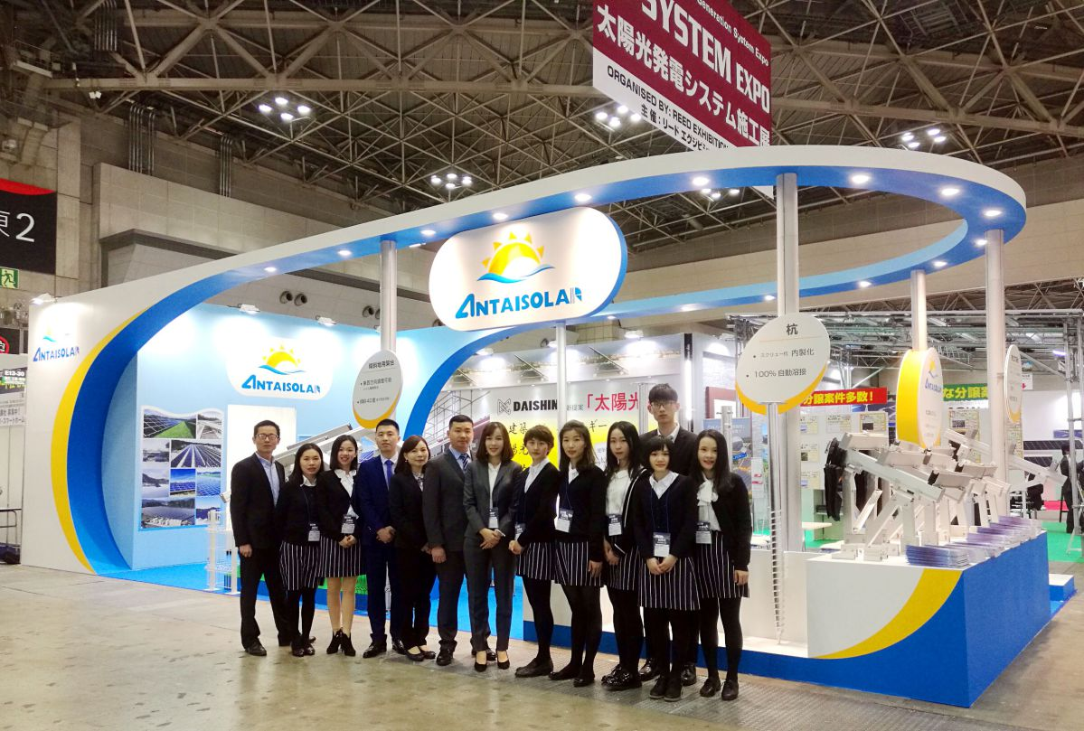 Antaisolar exhibited in PV expo in Japan